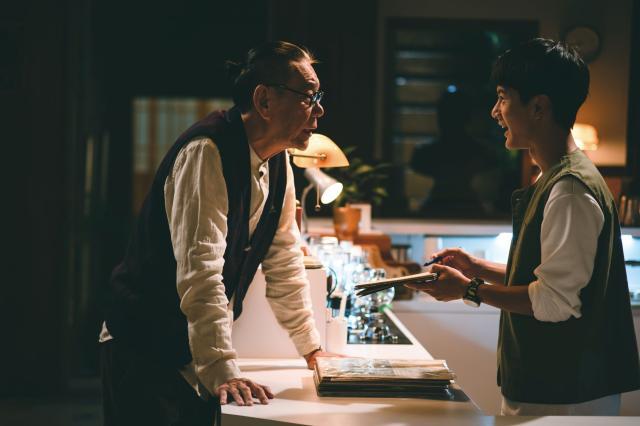 老姑婆的古董老菜單 第9集劇照 7