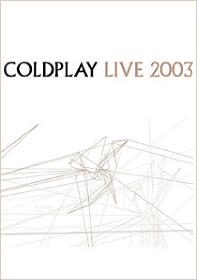 酷玩樂團2003現場演唱會
