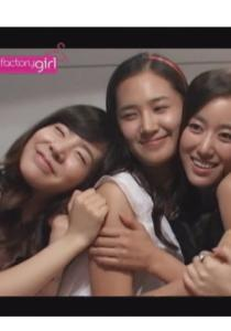 少女時代  Factory girls 第四集  少女們的派對  part 2線上看