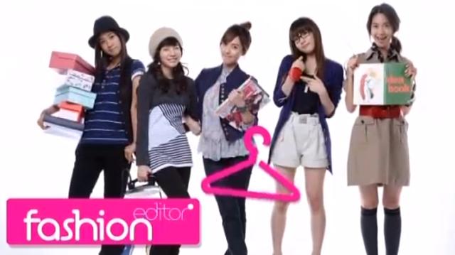 少女時代  Factory girls劇照 1
