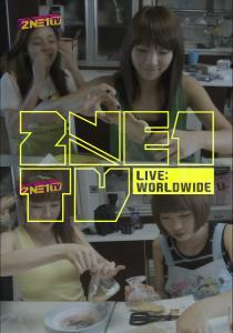 2NE1 TV  第7集