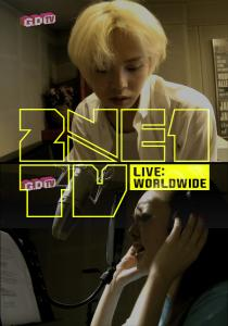 2NE1 TV  第8集