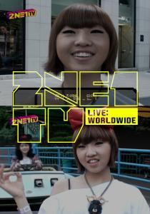 2NE1 TV  第9集線上看