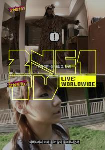 2NE1 TV 第10集線上看