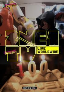 2NE1 TV 第12集線上看
