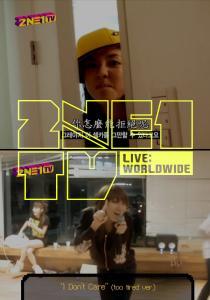 2NE1 TV  第3集線上看