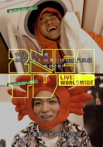 2NE1 TV  第5集
