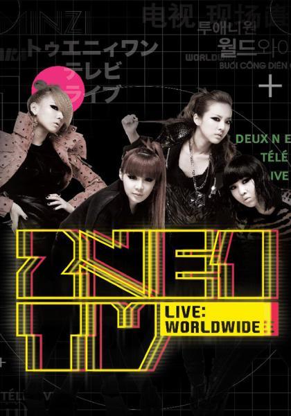 2NE1 TV線上看