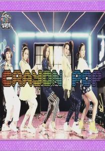 Crayon Pops Cheerful Diary第3集線上看