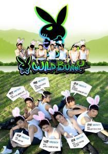 2PM WILD BUNNY 第2集線上看