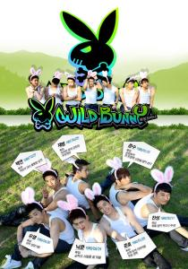 2PM WILD BUNNY 第5集線上看