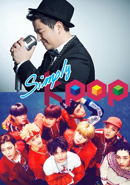 Simply K-POP S4-06