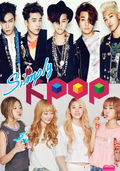 Simply K-POP S4-10