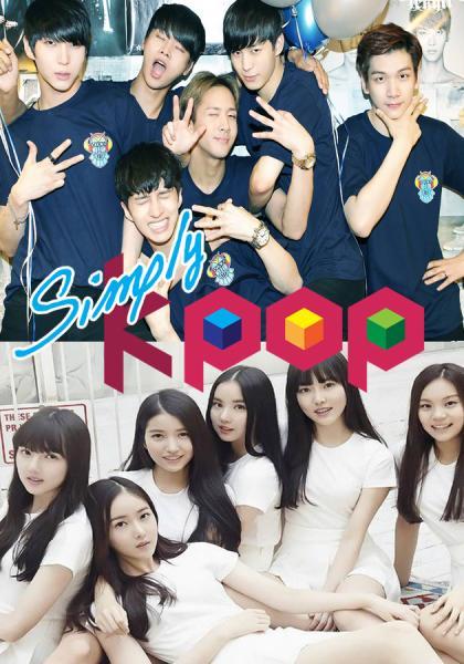 Simply K-POP S4-11
