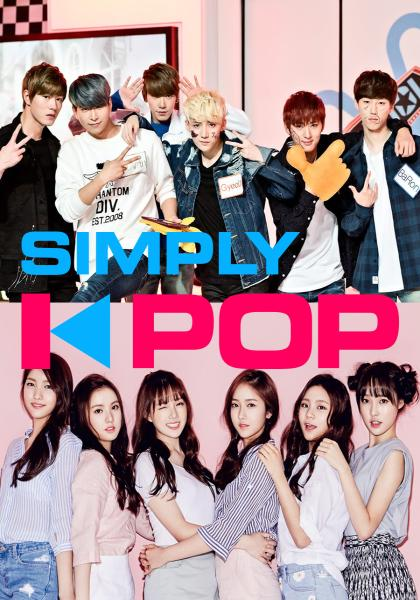 Simply K-POP S4-12