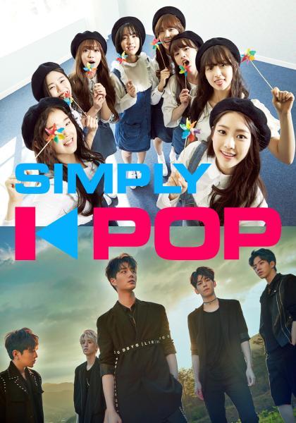 Simply K-POP S4-15