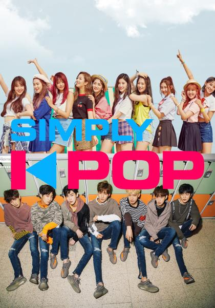 Simply K-POP S4-16