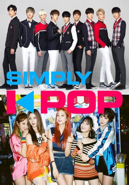 Simply K-POP S4-17