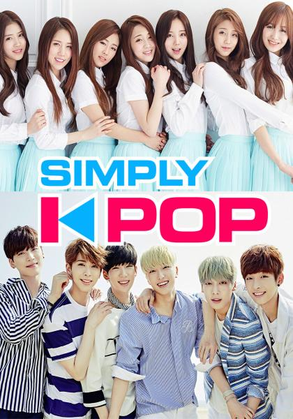 Simply K-POP S4-19