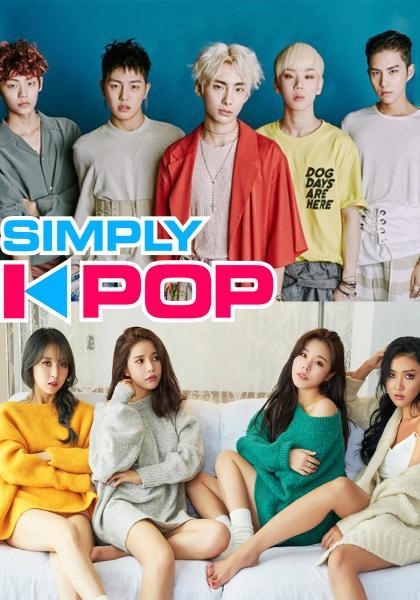 Simply K-POP S4-27
