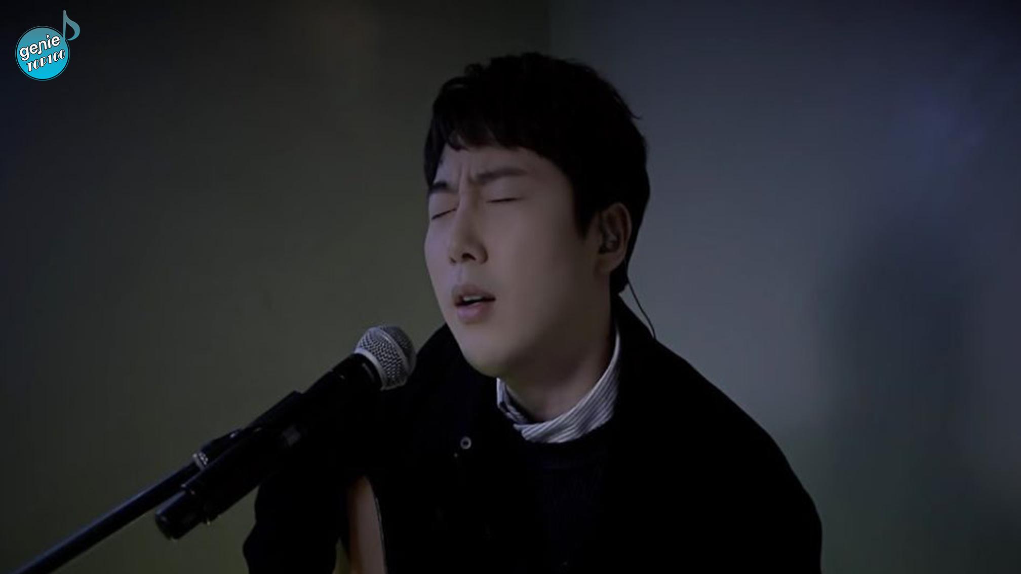 Genie Top 100 Beom June Jang劇照 1