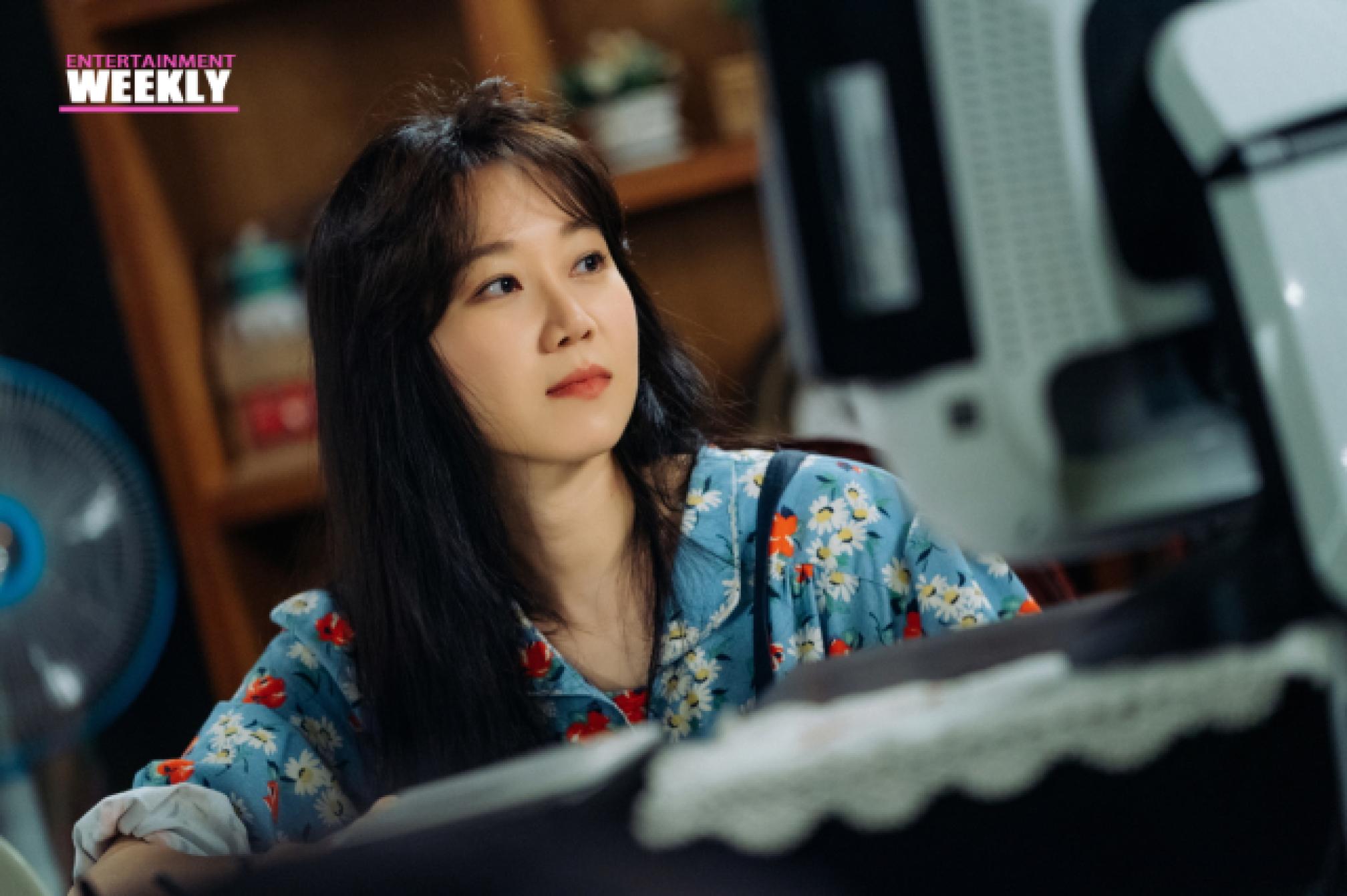 韓國娛樂週刊劇照 1