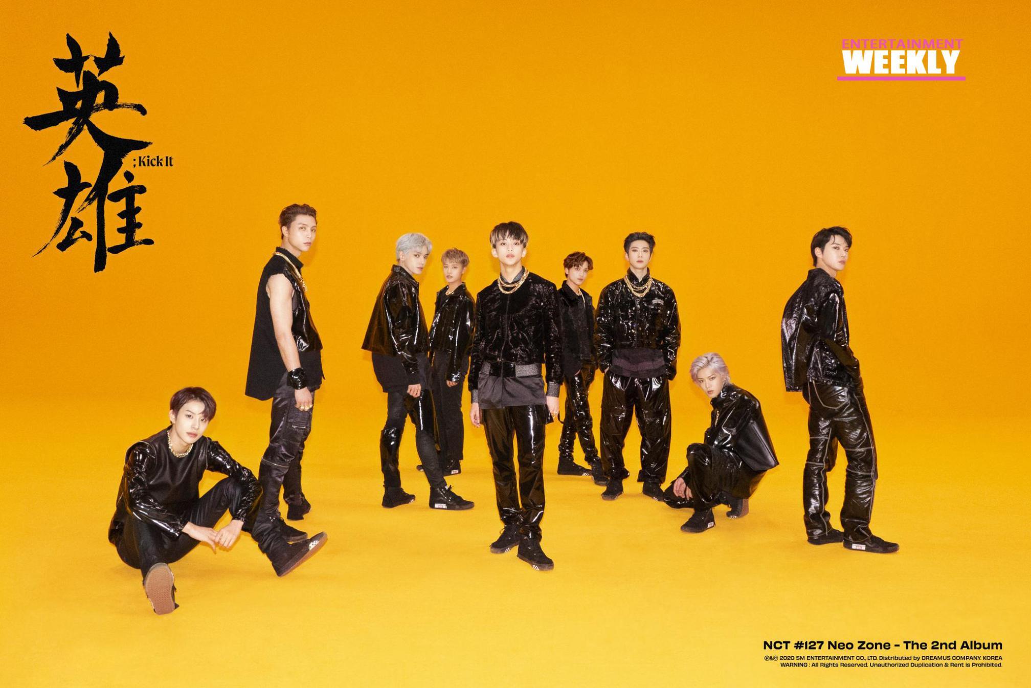 韓國娛樂週刊 NCT 127《Kick It》劇照 1