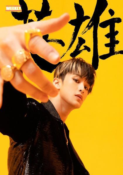 韓國娛樂週刊 NCT 127《Kick It》線上看