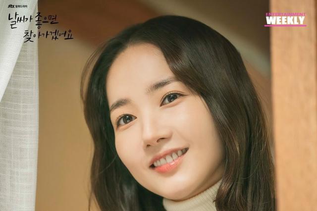 韓國娛樂週刊朴敏英-天氣好的話我會去找你 線上看