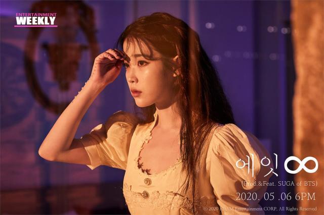 韓國娛樂週刊IU-Eight feat. SUGA Of BTS 線上看