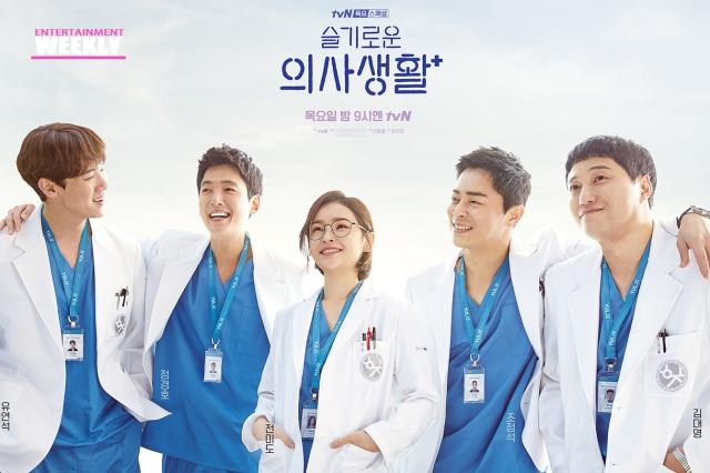韓國娛樂週刊《機智醫生生活》OST特輯 線上看