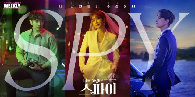 韓國娛樂週刊劉寅娜《愛我的間諜》 線上看