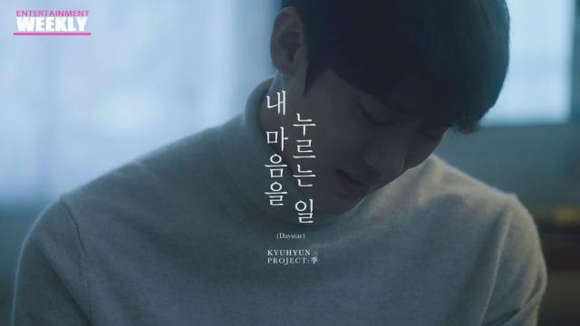 韓國娛樂週刊圭賢《白日星辰》 線上看
