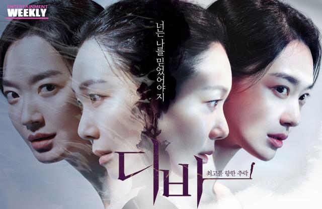 韓國娛樂週刊申敏兒《慾望跳台》 線上看