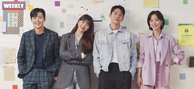 韓國娛樂週刊裴秀智《Start-Up》 線上看
