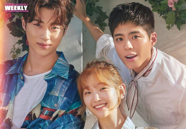 韓國娛樂週刊朴寶劍《青春紀錄》 線上看