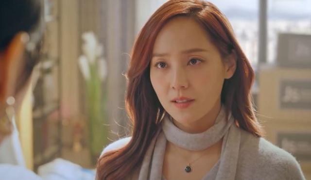 韓國娛樂週刊 柳真《上流戰爭2》劇照 1