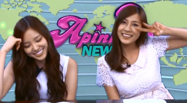 Apink甜蜜新聞 第三季第3集【APINK體能訓練】 線上看