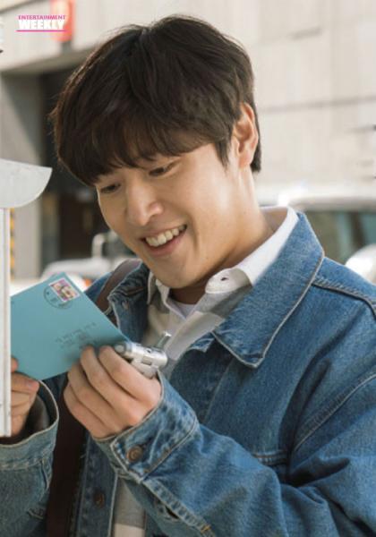 韓國娛樂週刊 姜河那《如果雨之後》線上看