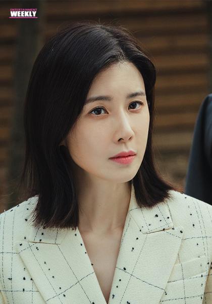 韓國娛樂週刊 李寶英《我的上流世界》線上看