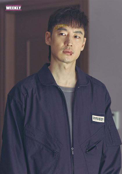 韓國娛樂週刊 李帝勳《我是遺物整理師》線上看
