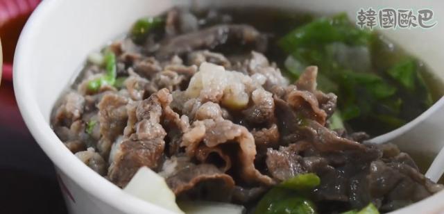 韓國歐巴 《羅東夜市在地美食體驗》劇照 1