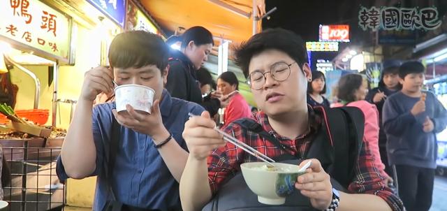 韓國歐巴 《羅東夜市在地美食體驗》劇照 3