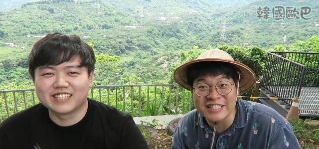 韓國歐巴 《去台南休閒農場採芒果》劇照 3