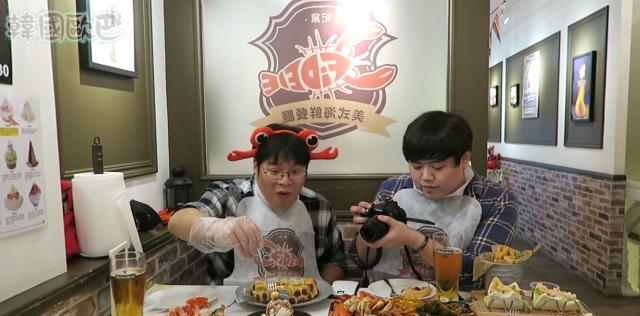 韓國歐巴 《台中超夯超大型海鮮料理》劇照 2