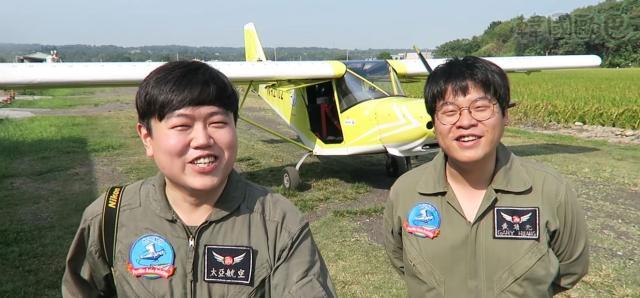 韓國歐巴 《台灣輕航機體驗記》劇照 1