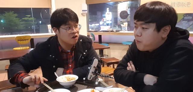 韓國歐巴 《嘉義雞肉飯食記》劇照 2