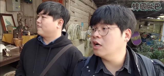 韓國歐巴 《奮起湖觀光之旅》劇照 3