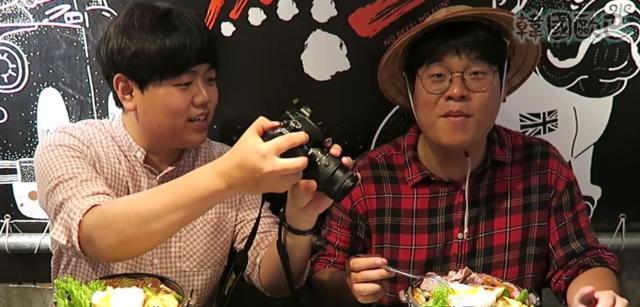 韓國歐巴 《豪華牛肉蓋飯體驗》劇照 1