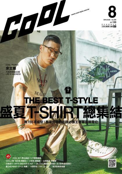 COOL雜誌8月號封面人物 – 余文樂線上看